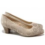 Стилни дамски обувки; естествена кожа с перфорации, удобен ток / Caprice 9-22503-24 бежов / MES.BG