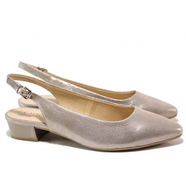 Немски обувки на нисък ток; естествена сатенирана кожа, гъвкаво ходило / Caprice 9-29403-24 таупе / MES.BG