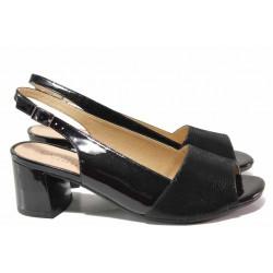 Елегантни немски сандали, естествена кожа-лак, за широко стъпало, закопчаване - катарама / Caprice 9-28308-24 черен / MES.BG