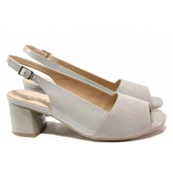 Удобни, леки, еластични сандали Caprice, естествена кожа, анатомична стелка от естествена кожа / Caprice 9-28308-24 св.сив / MES.BG