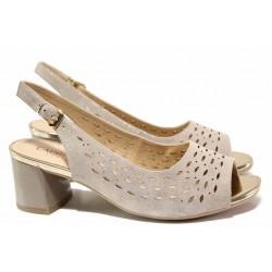 Дамски сандали Caprice, естествена кожа с прорези, леко ходило, каишка с катарама / Caprice 9-28307-24 бежов / MES.BG