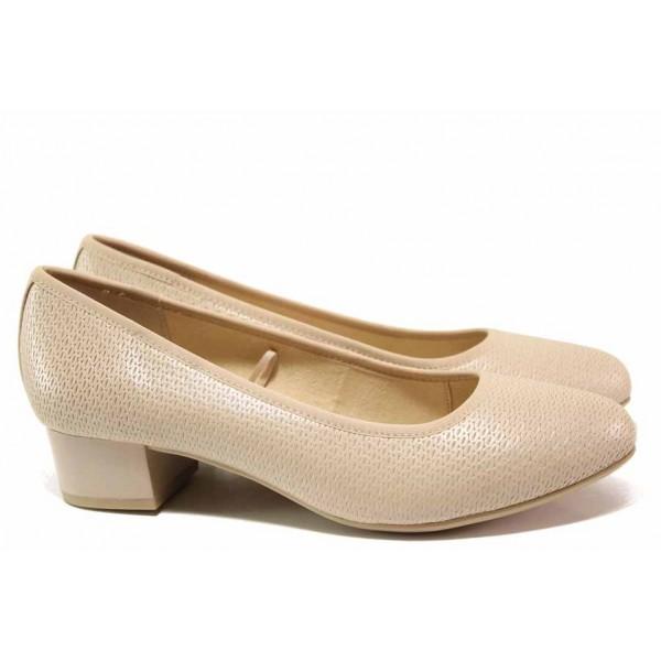 Дамски обувки Caprice, 100% комфорт, ANTISHOKK ходило / Caprice 9-22300-24 бежов / MES.BG