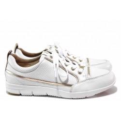 Анатомични спортни обувки на Caprice, естествена кожа, олекотени, дишаща масажна стелка от естествена кожа / Caprice 9-23753-24 бял / MES.BG