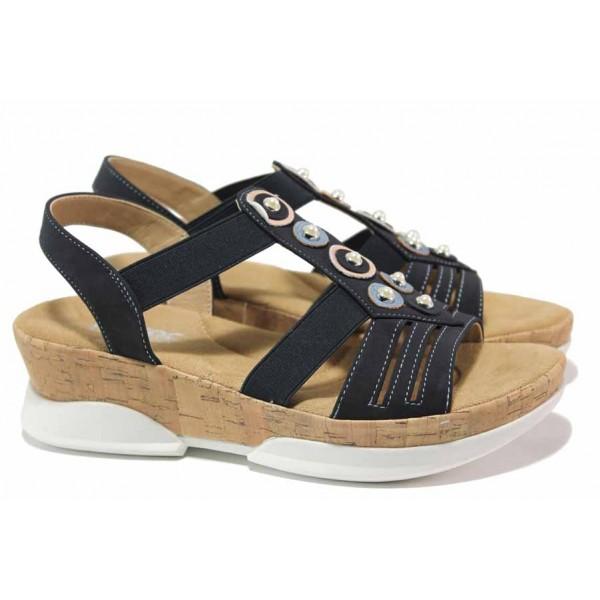 Немски дамски сандали на платформа; ластици от двете страни; подходящи за широк крак; плавна извивка на ходилото / Rieker V7771-14 син / MES.BG