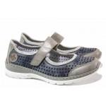 Немски равни обувки; ортопедично ANTISTRESS ходило с ''мемори'' пяна; велкро лепенки; шито ходило / Rieker L32B5-42 т.син / MES.BG