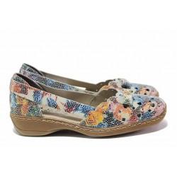 Немски равни обувки от естествена кожа; ортопедично ANTISTRESS ходило с ''мемори'' пяна; стелки от естествена кожа / Rieker 413X2-90 шарен цветя / MES.BG
