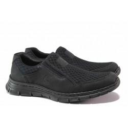 Немски мъжки обувки за лятото; закопчаване - ластик; ANTISTRESS ходило с ''мемори'' пяна / Rieker B4878-00 черен / MES.BG