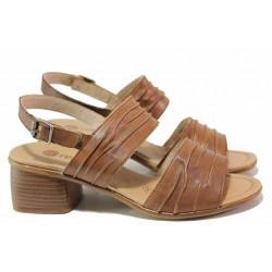 Немски анатомични сандали, среден ток, естествена кожа, велкро лепенки / Remonte R8762-24 кафяв / MES.BG
