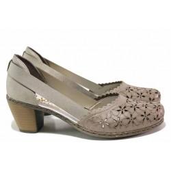 Дамски обувки от естествена кожа, интересна перфорация, стабилен ток / Rieker 40986-64 бежов ANTISTRESS / MES.BG
