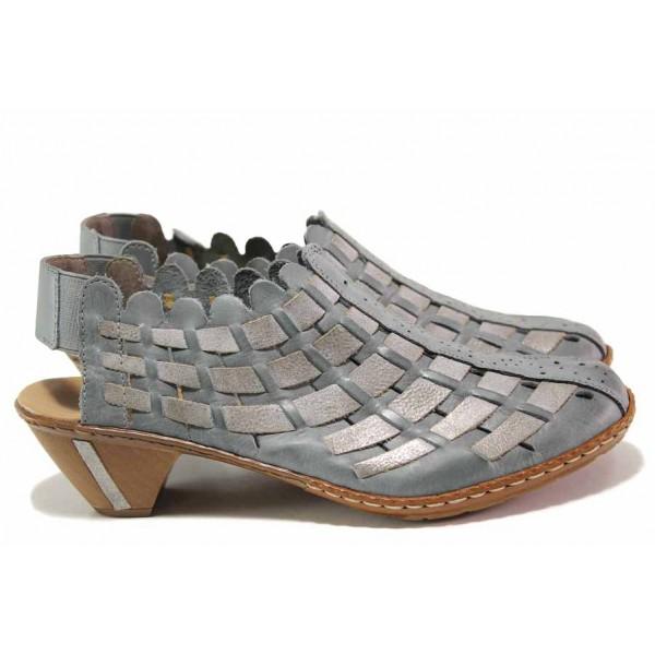 Дамски обувки от естествена кожа, велкро закопчаване с ластик, среден ток / Rieker 46778-13 син ANTISTRESS / MES.BG