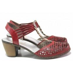 Немски дамски сандали със затворени пръсти, естествена кожа, ластици за удобно обуване / Rieker 40978-33 червен ANTISTRES / MES.BG