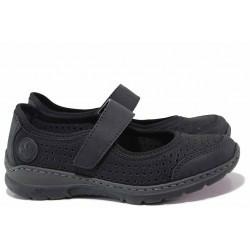 Ортопедични немски обувки, естествена кожа, велкро закопчаване, перфорация, равни / Rieker L32B5-00 черен / MES.BG