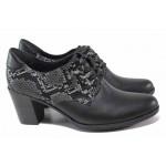 Немски дамски обувки от естествена кожа, стабилен ток, връзки / Rieker M8910-00 черен / MES.BG