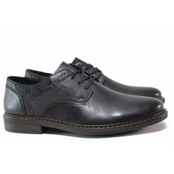Немски мъжки обувки от естествена кожа, подходящи за широко стъпало, ANTISTRESS ходило / Rieker 17614-00 черен / MES.BG