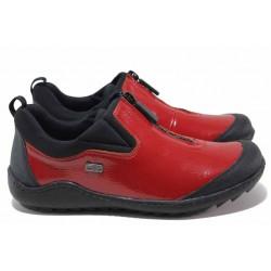 Немски спортни обувки с ''мемори'' пяна, TEX мембрана, гъвкаво ходило / Remonte R1422-33 червен / MES.BG