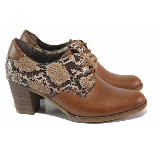 Дамски обувки на среден ток, немски, естествена кожа, стабилен ток / Rieker M8910-24 кафяв / MES.BG