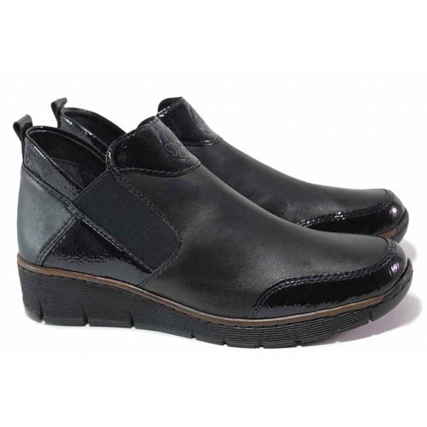 Дамски обувки, естествена кожа, ANTISTRESS система, атрактивна визия, платформа / Rieker 53786-00 черен / MES.BG