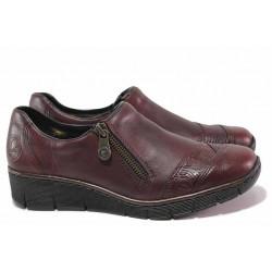 Равни немски обувки от естествена кожа, шито и олекотено ANTISTRESS ходило / Rieker 53761-35 бордо / MES.BG