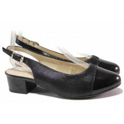 Модерни дамски обувки, немски, естествена кожа, ширина Н / Caprice 9-29500-24H черен / MES.BG