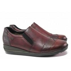 Ежедневни дамски обувки, естествена кожа, немски, ANTISTRESS система, леки / Rieker 44251-35 бордо / MES.BG
