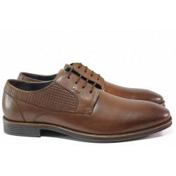 Стилни немски мъжки обувки, естествена кожа, удобно анатомично ходило / S.Oliver 5-13201-25 коняк / MES.BG