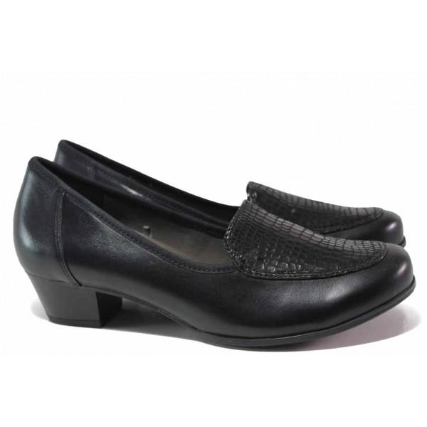Немски дамски обувки, естествена кожа, подходящи за хора с ''Н'' крак, среден ток / Caprice 9-24302-25 черен / MES.BG