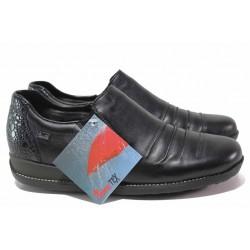 Дамски обувки, естествена кожа, водоустойчиви с TEX мембрана, ANTISTRESS ходило, немски / Rieker 44254-00 черен / MES.BG
