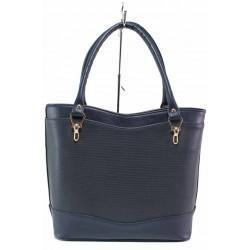 Функционална дамска чанта с класически дизайн / Съни 1208 син / MES.BG