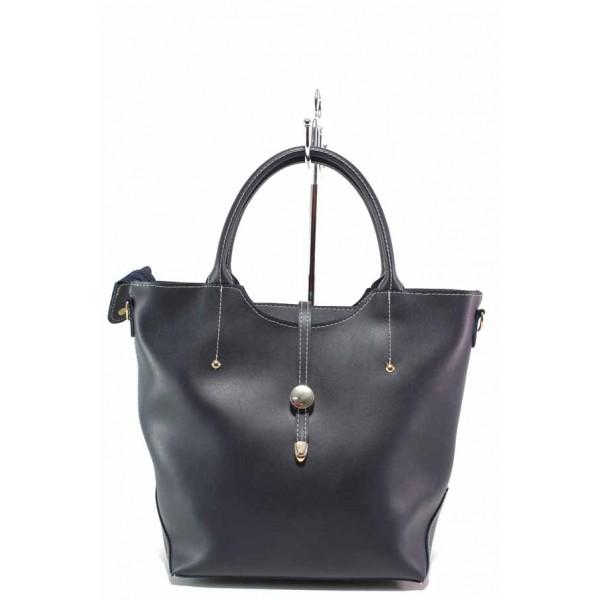 Стилна българска дамска чанта с допълнителна дълга дръжка / Съни 134 син / MES.BG