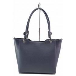 Класически модел дамска чанта, еко-кожа, дълга дръжка / Съни 739-5 син / MES.BG