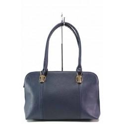 Българска дамска чанта с функционално разпределение на джобовете / Съни 627-5 син / MES.BG