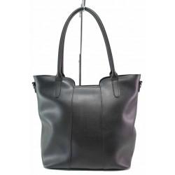 Изчистен модел дамска чанта с допълнителна дълга дръжка / Съни 577-5 черен / MES.BG