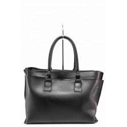 Бългатска дамска чанта с функционални джобове / Съни 720-5 черен / MES.BG