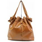 Бългатска дамска чанта тип торба, система за пристягане / Съни 716 камел / MES.BG