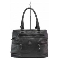 Дамска ежедневна чанта с функционално разпределени джобове / Съни 703 черен / MES.BG