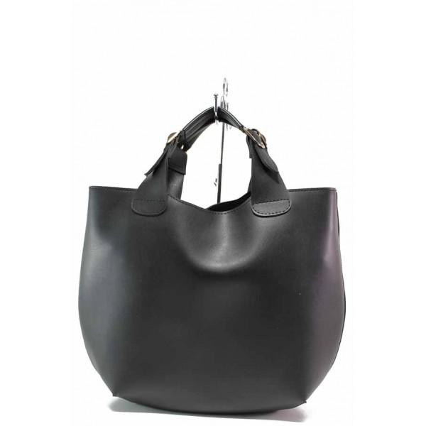 Дамска ежедневна чанта с несесер и допълнителна дълга дръжка / Съни 518-5 черен / MES.BG