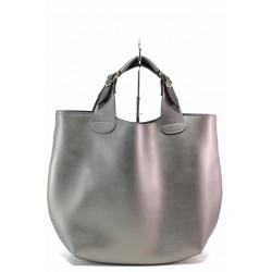 Дамска ежедневна чанта с несесер и допълнителна дълга дръжка / Съни 518-5 сив металик / MES.BG