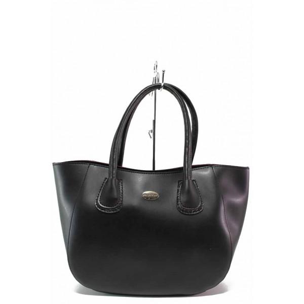 Изчистен модел дамска чанта на доказан български производител / Съни 5 черен / MES.BG