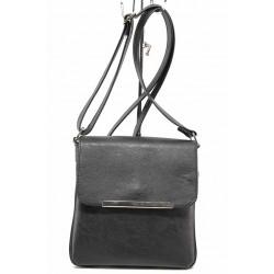 Дамска ежедневна чанта за през рамо / Съни 873 черен / MES.BG