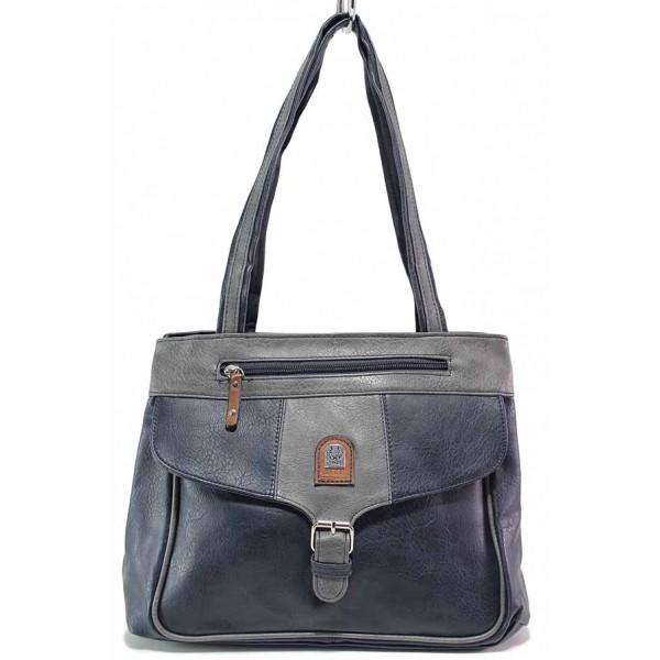 Българска ежедневна дамска чанта с външен джоб и катарама / Съни 510 син / MES.BG