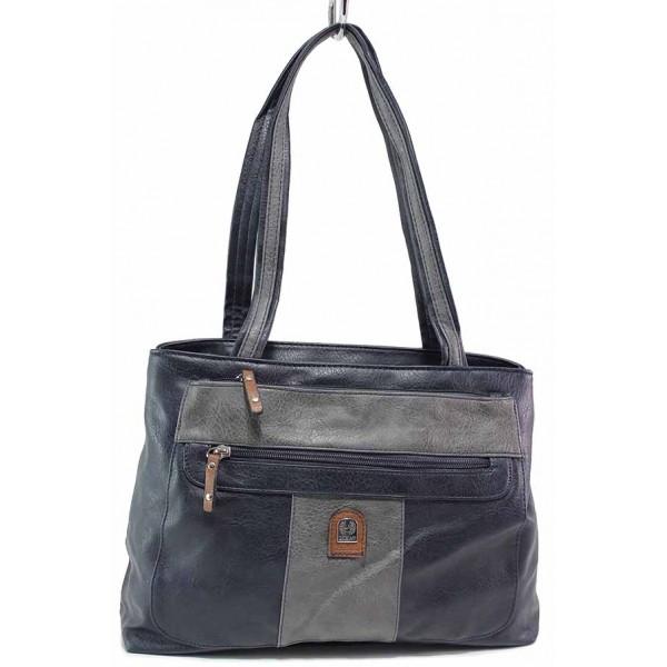 Ежедневна дамска чанта с удобно распределение / Съни 586-5 син / MES.BG