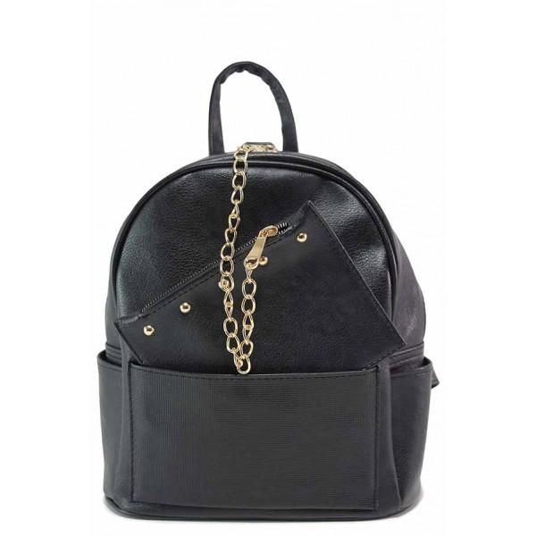 Дамска ежедневна раница с външен джоб и портмоне / Съни 700-5 черен / MES.BG