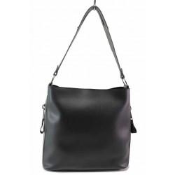 Българска дамска чанта със странични джобове / Съни 714-5 черен / MES.BG