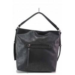 Дамска ежедневна чанта с външен джоб / Съни 725 черен / MES.BG