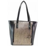 Стилна дамска чанта, преден джоб с два ципа / Съни 705-5 черен-бежов / MES.BG