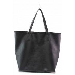 Българска дамска двулицева чанта, тип торба / Съни 517-5 черен-бял / MES.BG