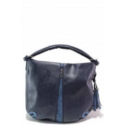 Дамска чанта с външен цип за регулиране на размера / Съни 539 син / MES.BG