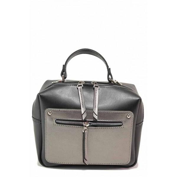 Компактна дамска чанта с външен джоб / Съни 749-5 черен-сив / MES.BG