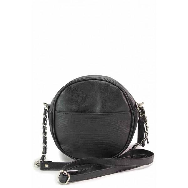 Кръгла дамска чанта за през рамо / Съни 14 черен / MES.BG