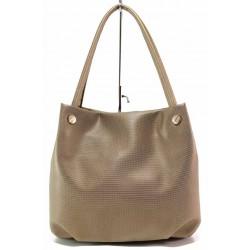 Българска дамска чанта в актуален за сезона цвят / Съни 685-5 златен металик / MES.BG